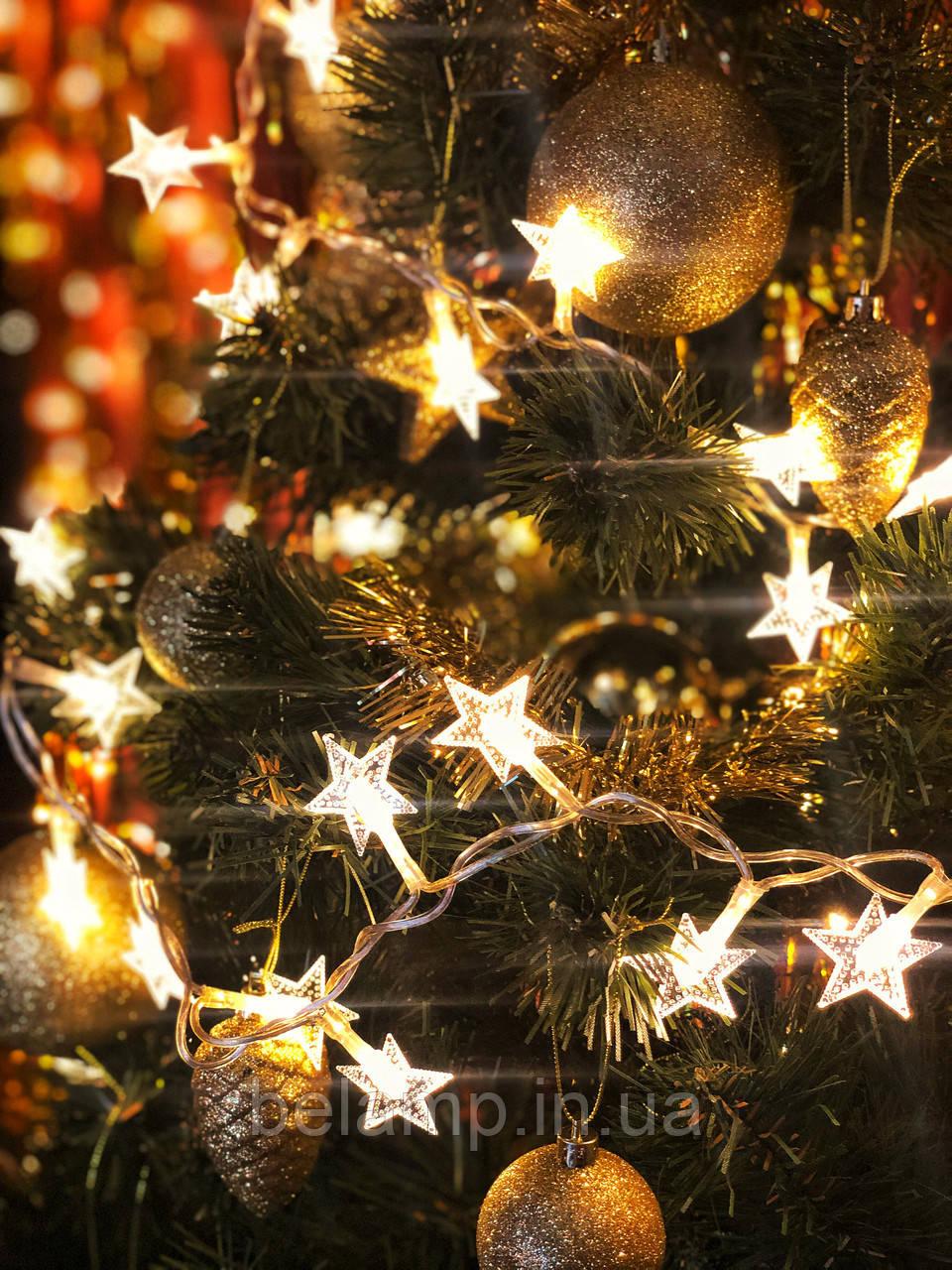 """Новогодняя гирлянда на елку «100 звёзд"""""""