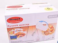 Универсальный миксер Wimpex WX-438, Ручной миксер, Блендер, Кухонный миксер, Домашний миксер