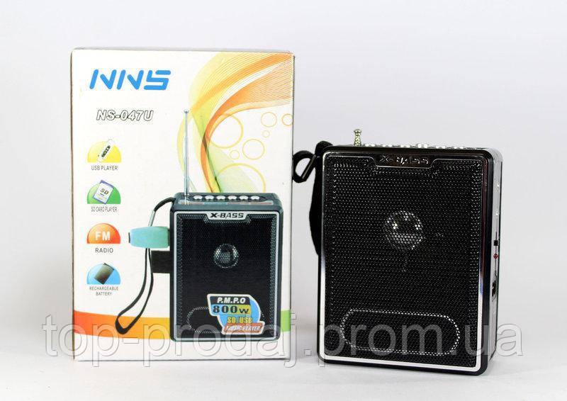 Переносное Радио NS 047, Акустическая колонка, Радиоприемник колонка, Цифровой радиоприёмник