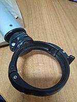 Ручка телескопическая гироскутера 6.5 дюймов рулевой рычаг удлинитель