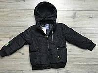 Демисезонная куртка на синтепоне, со съемным капюшоном. Внутри мех-травка. 1- 5 лет.