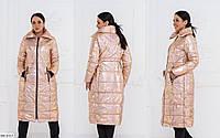 """Женское зимнее пальто большого размера """"Жозефина"""""""