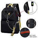 Рюкзак молодежный с цепью и желтыми лентами с USB., фото 2