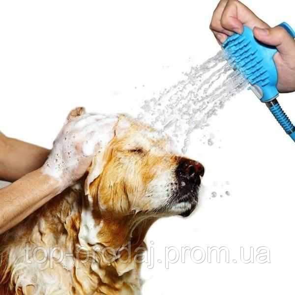 Щетка душ для купания собак Pet Bathing Tool, Собачий душ, Портативный душ, Мойка для животных