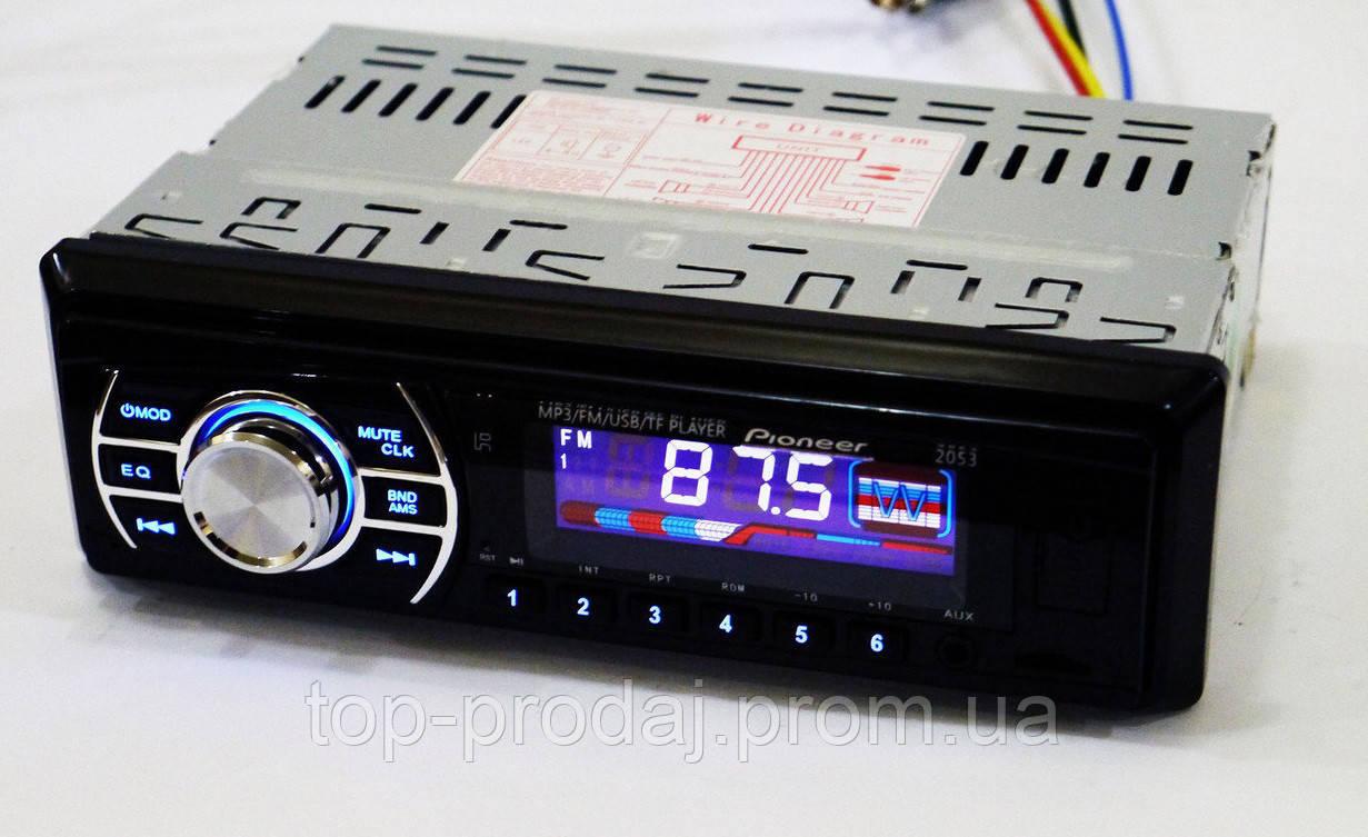 Автомагнитола с дисплеем  2053, Магнитола MP3 с FM USB и SD, Магнитола автомобильная 1 DIN