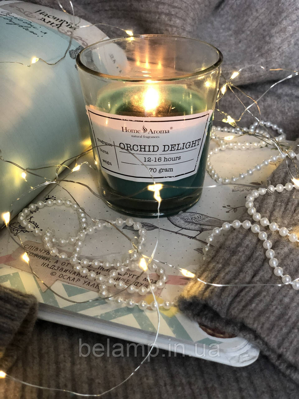 """Ароматическая свеча в стакане «Орхидея"""""""