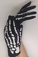 Перчатки Скелет с рисунком костей, перчатки Скелета, Кощея