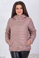 """Куртка женская демисезонная застегивается на молнию с капюшоном большого размера """"Кара"""""""