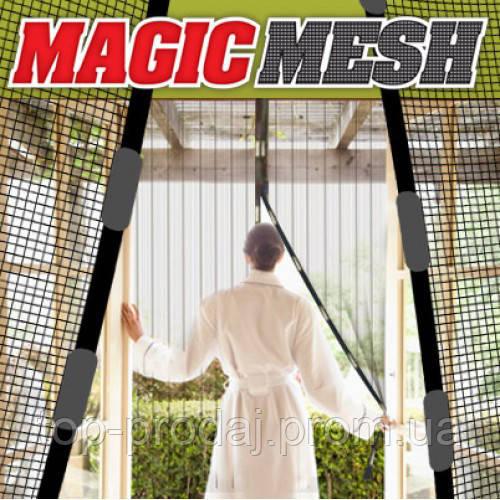 Занавеска маскитная Magic Mesh 100*210 см, Магнитная штора для дверей, Антимоскитная дверная сетка