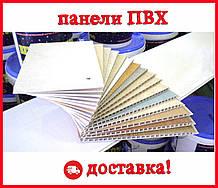 Панели пластиковые ПВХ от производителя! Опт/Розница. Ассортимент цветов.