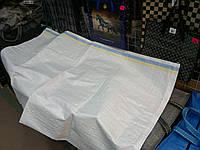 Мешок большой баул 1м х 1,5 м  вес 60 кг
