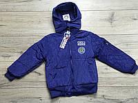 Демисезонная куртка на синтепоне, со съемным капюшоном. Внутри флис. 1- 3 года.