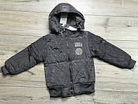 Демисезонная куртка на синтепоне, со съемным капюшоном. Внутри флис. 1- 5 лет.