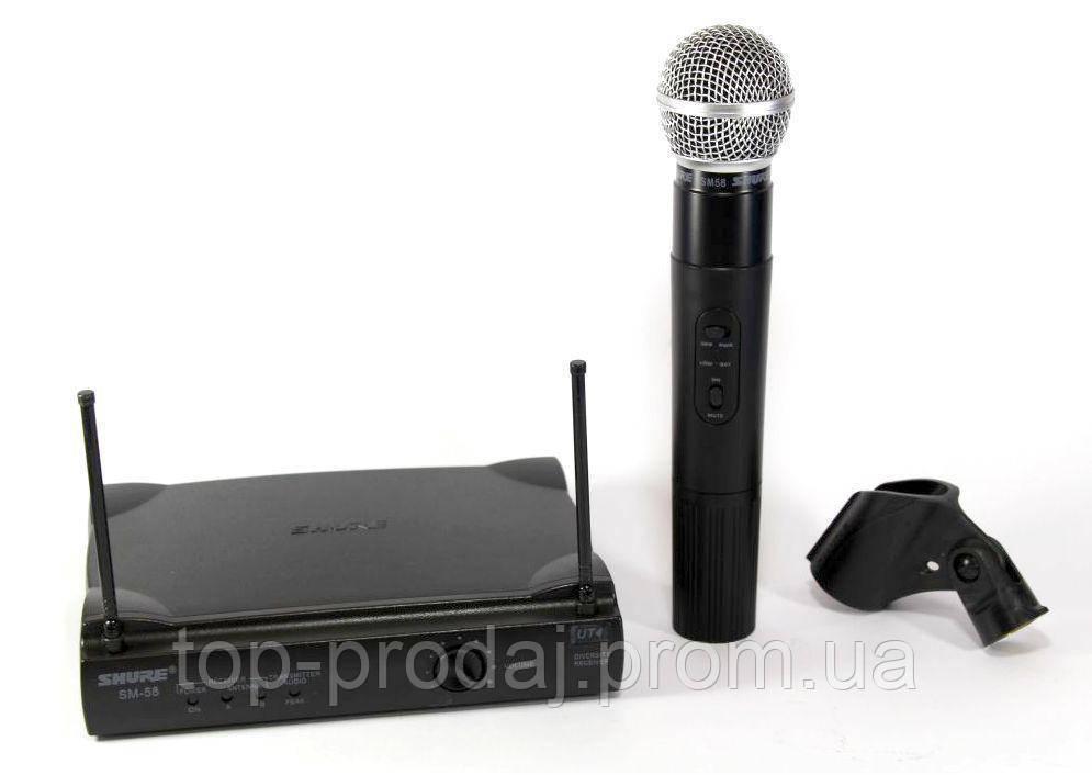 Микрофон DM SM 58/UT24, Радиосистема, Беспроводной микрофон, Ручной микрофон, Динамический радиомикрофон