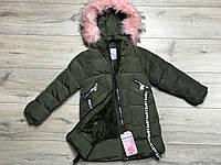 Зимнее пальто на синтепоне, со съемным капюшоном. Внутри мех-травка. 4- года.