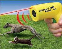 Отпугиватель от собак 0027 dog reppeler, Средство против агрессивных собак, Лазерный отпугиватель против собак