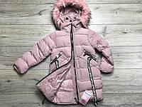 Зимнее пальто на синтепоне, со съемным капюшоном. Внутри мех-травка. 4 года.