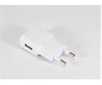 Адаптер USB 71 AR 45, Адаптер переходник USB - cеть, Блок питания, Сетевой адаптер питания, Юсб переходник