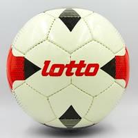 Мяч футбольный №5 Lotto Pu реплика