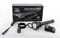 Подствольный фонарик BL Q 2808 - L2, Фонарь для охоты, Мощный ручной фонарь охотника, Аккумуляторный фонарь