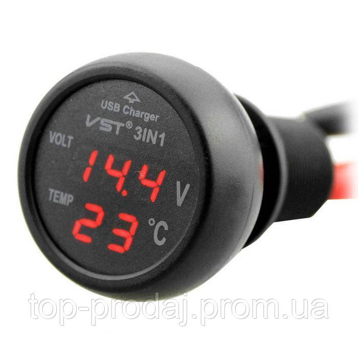 Часы VST 706-1, Автомобильные часы в прикуриватель, Автомобильный термометр-вольтметр, Часы в машину