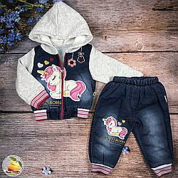 Джинсовый костюм на травке для девочки Размеры: 2 и 4 года (9096)