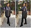 Батал до 58р Стеганая удлиненная куртка с мехом 20089