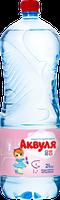 Детская вода Аквуля, 2 л