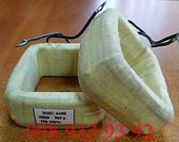 Катушка МИС 6100 380В