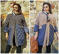 Батал до 58р Стеганая удлиненная куртка с мехом 20090, фото 1