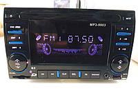 Автомагнитола MP3 9903 2DIN, Автоакустика, Магнитола в машину 2 дин, Автомагнитола с экраном, Музыка для авто