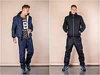 Мужской зимний костюм мод.1098ХЛ, фото 1