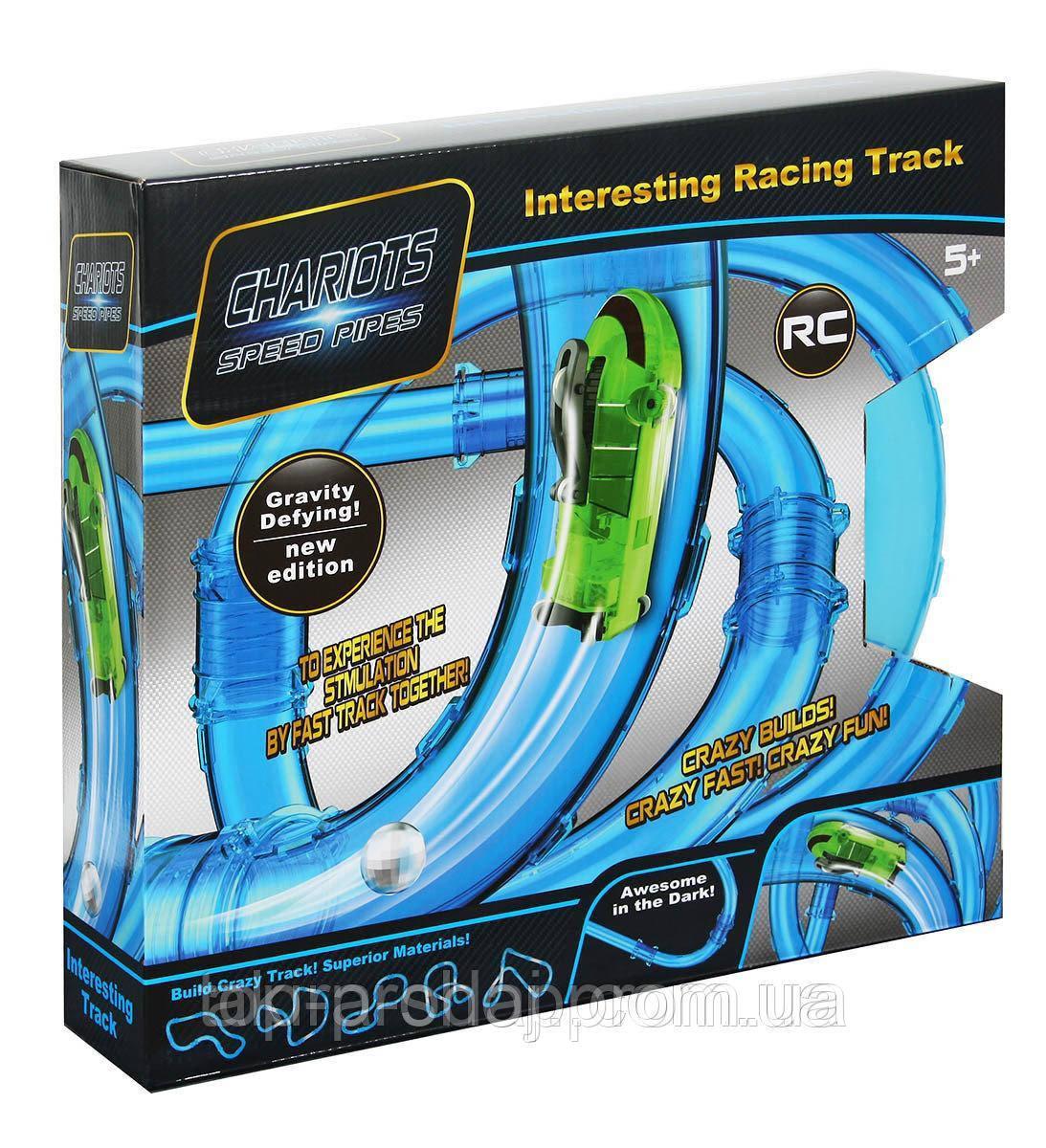 Трубопроводные гонки Chariots Speed Pipes, Трубопроводный автотрек, Детский автотрек, Гоночный трек детский