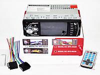 Автомагнитола MP5-4023 USB с экраном, Магнитола автомобильная пионер, Магнитола в авто с дсплеем 1DIN, фото 1