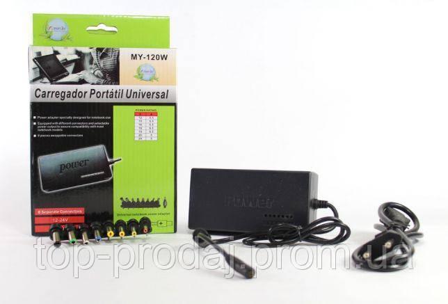 Адаптер универсальный для laptop 120W, Универсальное зарядное устройство в машину для ноутбуков