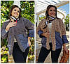 Батал до 58р Короткая стеганая куртка с мехом 20091