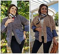Батал до 58р Короткая стеганая куртка с мехом 20091, фото 1