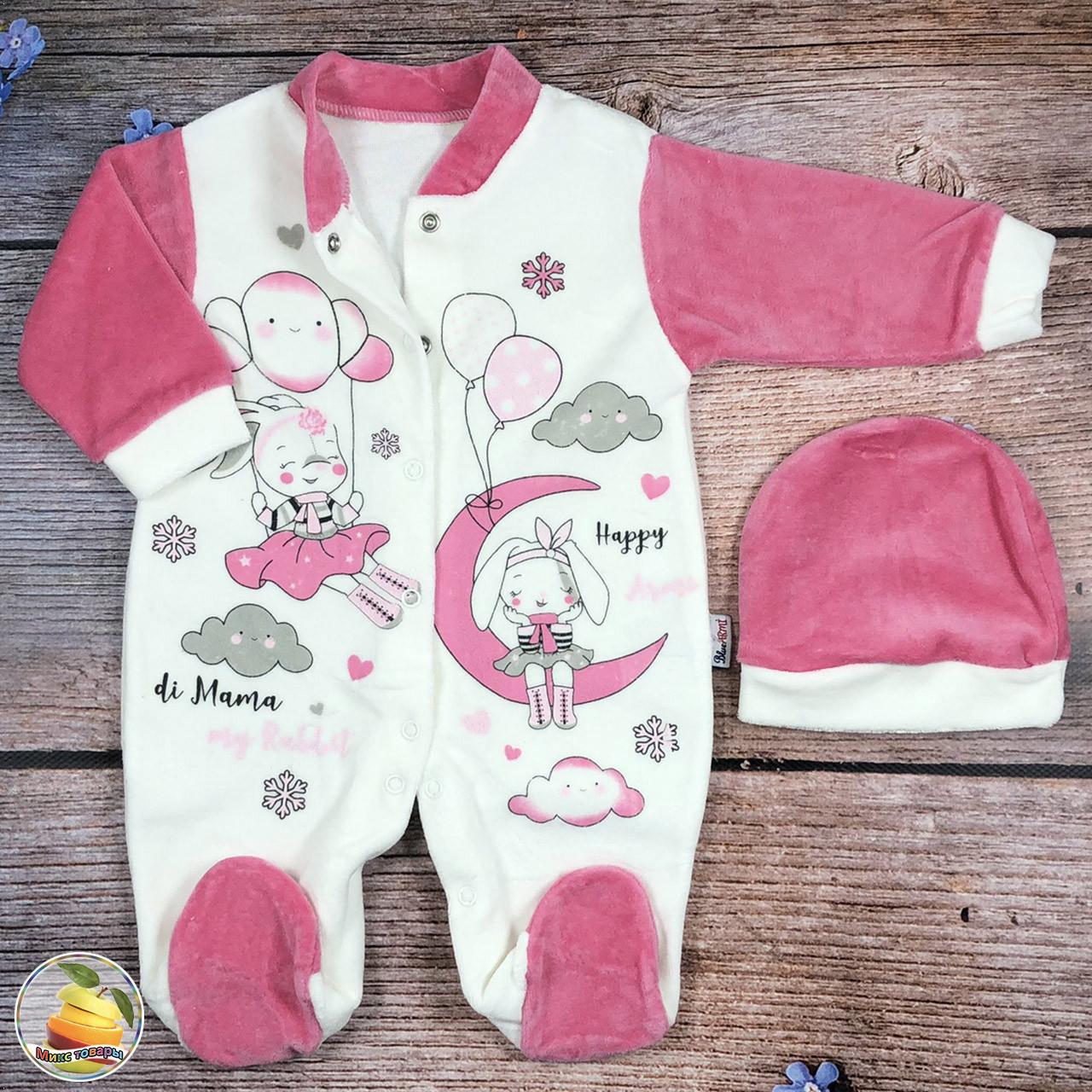 Велюровый спальник и шапочка для малыша Размеры: 3,6,9 месяцев (9105)