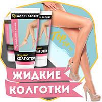 Жидкие колготки Top Model Secret R189183