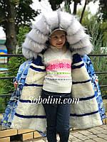 Парка детская камуфляж с натуральным мехом