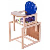Стульчик - столик для кормления (Зайчонок)