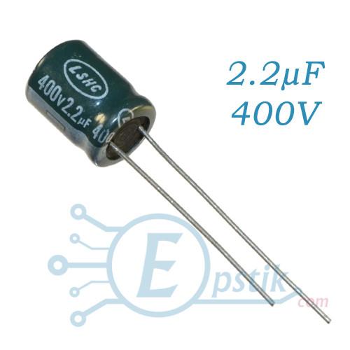 Конденсатор 2.2uF 400V, (10*12) 105°C, Ultra Low ESR