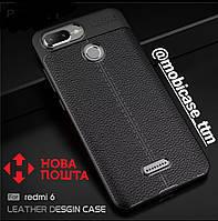 Силиконовый чехол TPU для телефону Xiaomi Redmi 6A под кожу чохол на сяоми ксиоми редми 6А бампер