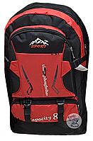 Рюкзак туристический 30 л №171, Спортивный рюкзак, Городской рюкзак, Рюкзак для туризма, Походный рюкзак