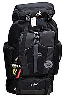 Рюкзак туристический 55 л № 173, Походный рюкзак, Туристический рюкзак, Рюкзак  для охоты, рыбалки, туризма