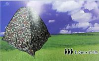 Палатка Kaida  2,0m*2.0m., Трехместная палатка, Палатка на троих, Палатка полусфера, Туристическая палатка