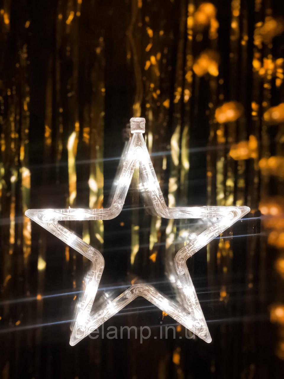 "Новогодние украшение на окно ""Белая звезда"". Цена за 1 звезду"