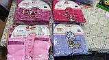 Махровые колготки для новорожденных Jujube R109-4 12-24 Махровые колготы для новорожденных. На возраст от 12 д, фото 3