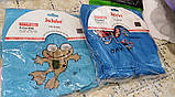 Махровые колготки для новорожденных Jujube R109-4 12-24 Махровые колготы для новорожденных. На возраст от 12 д, фото 4