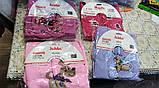 Махровые колготки для новорожденных Jujube R109-4 12-24 Махровые колготы для новорожденных. На возраст от 12 д, фото 5
